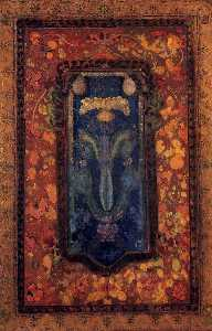 Design for a Prayer Rug