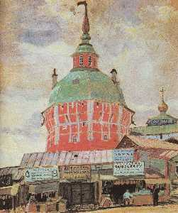 Red Tower of Troitse-Sergeevsky Lavra
