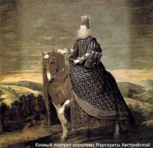 Portrait of Queen Margaret of Austria