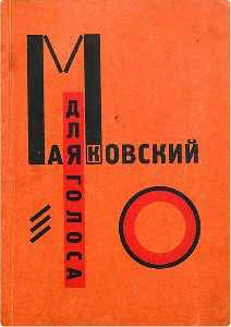 Cover to 'For the voice' by Vladimir Mayakovsky