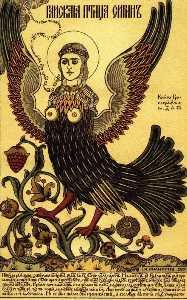 Bird of Paradise Sirin