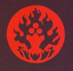 'Vignette for book ''N. K. Roerich''' (20)