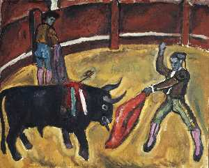 Бой быков Учёба