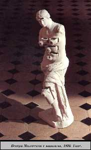 Venus de Milo with Drawers