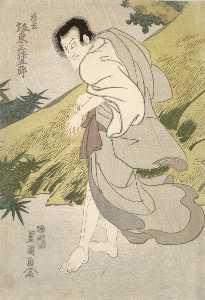 Actor Bando Mitsugoro III as Seigen