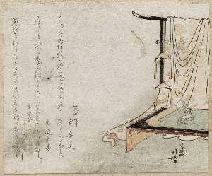 Kimono Rack, Table, And Goat Figurine