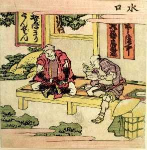 Two Men Dining