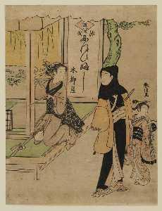 Ofuji Of The Yanagiya With A Young Man Wearing A Hood
