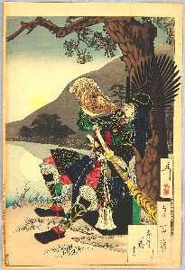 Shizu Peak Moon