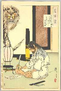 Akashi Gidayu And Tiger