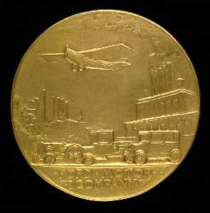 Ford Motor Company Medal (reverse)