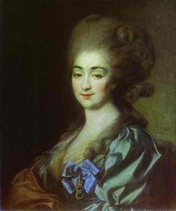 Portrait of Princess P. N. Repnina