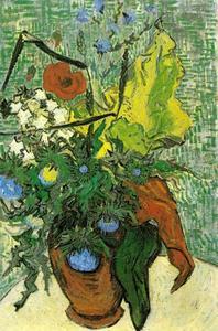野生 花儿 和  蓟  在  一个  花瓶