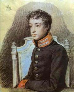 Portrait of A. P. Bakunin