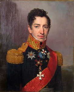 Kikin, Pyotr Andreyevich