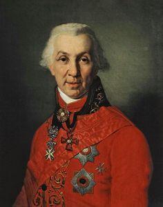 Portrait of G. R. Derzhavin