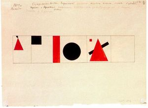 Suprematist Variant of Painting