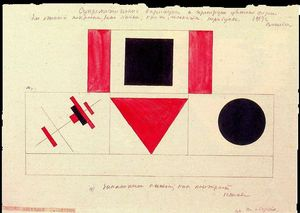 Suprematist Variations and Proportions of Colored