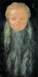 Portrait of a Boy with a Long Beard