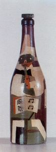 Painted Bottle 1