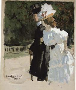A couple on promenade
