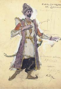 Two costume designs; one for Demon; Prince Sinodal