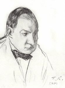 Portrait of N.G. Aleksandrov