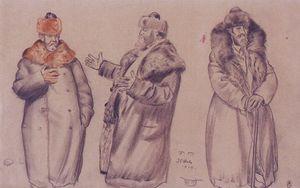 V.A. Kastalsky. Tree sketches