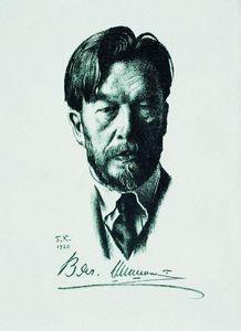 Portrait of V. Shishkov
