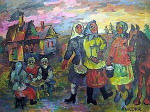 Village at Slobozhanschina