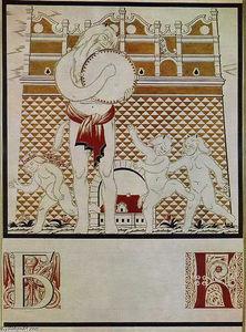 Sheet 'B' from the album 'Ukrainian alphabet'