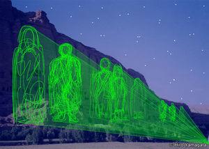 Bamiyan Laser System installation