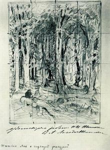 Forest with a seated figure