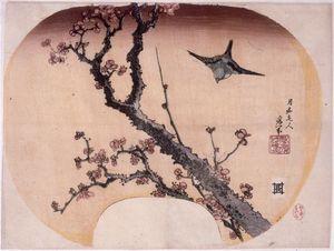 Las flores de cerezo y la curruca