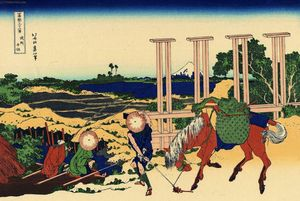 Senju in the Musachi provimce
