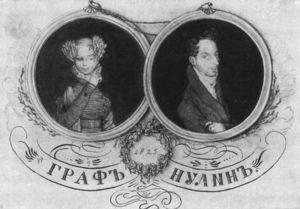 Natalia Pavlovna and Earl Nulin