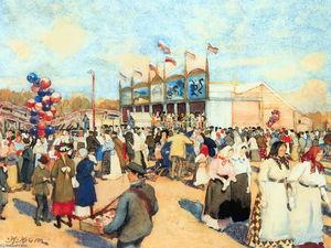 Festivities on the Field Devichye