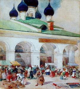 The Market Outside the Khranilovs