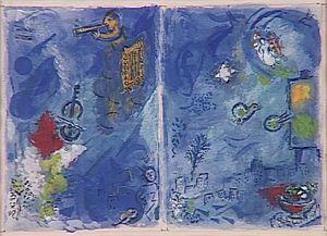 Vitrage at Art Institute of Chicago