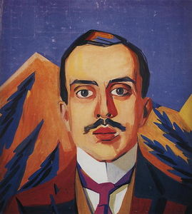 Portrait of I. Shchukin