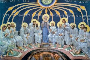 Descent of Holy Spirit on the Apostles