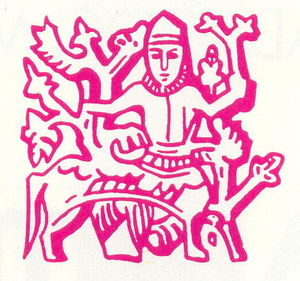 'Vignette for book ''N. K. Roerich''' (18)