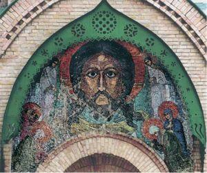 Saviour Almighty and saints