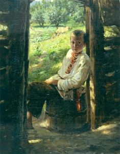 Portrait of the Ukrainian boy