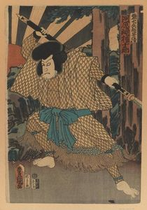 The Kabuki Actor Kawaharazaki Gonjuro as Kagekiyo