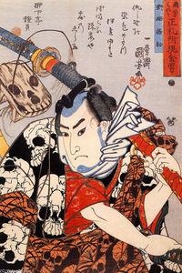 Nozarashi Gosuke portando una lunga spada