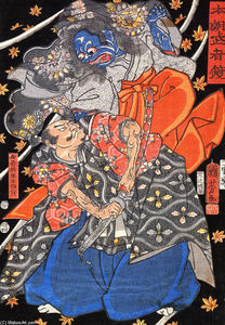 Taira Koresshige attacked by a demon