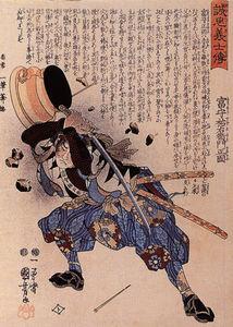 Tomimori Sukeemon Masakat dodging a brazier