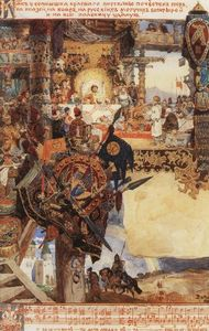Feast of Vladimir the Red Sun