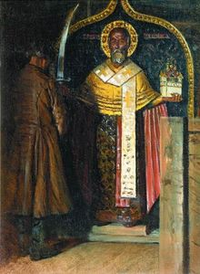 The icon of St. Nicholas with headwater Pinega